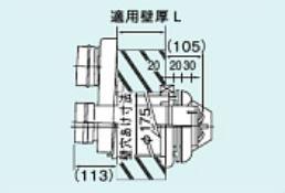 【FFT-10-300】 《TKF》 リンナイ 2本管給排気筒トップ ωα0