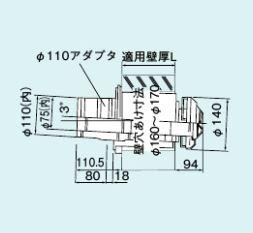 【FFT-12A-400】 《TKF》 リンナイ 給排気筒トップ ωα0