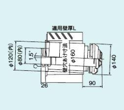 【FFT-4B-500】 《TKF》 リンナイ 給排気筒トップ(直排専用) ωα0