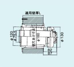 【FFT-5B-500】 《TKF》 リンナイ 給排気筒トップ(直排専用) ωα0