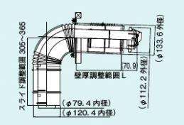 【FFT-7UL-400】 《TKF》 リンナイ 給排気筒トップ(直排専用) ωα0