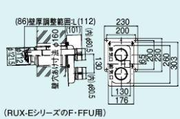 【FFT-8UN-400】 《TKF》 リンナイ 2本管給排気筒トップ ωα0