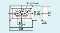 【FFT-DKC-8】 《TKF》 リンナイ 給排気筒トップ断熱化粧カバー ωα0