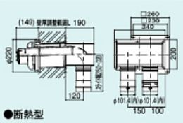 【FFTL-10-200C】 《TKF》 リンナイ 2本管直出給排気筒トップ ωα0