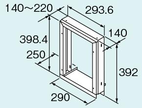 【HL-WSW-220】 《TKF》 リンナイ 壁貫通タイプ関連部材 ωα0