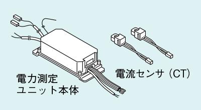 【RECU-200A】 《TKF》 リンナイ リモコン関連部材 ωα0