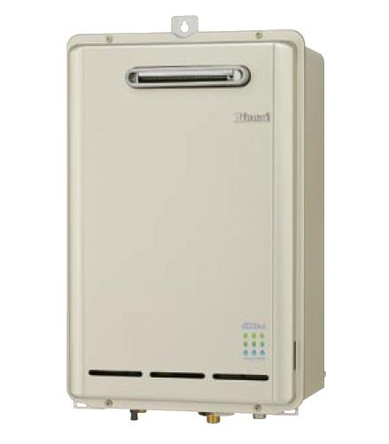 【RUX-E2010BOX】 《TKF》 リンナイ 給湯専用給湯器 エコジョーズ 壁組込設置型 ωα0