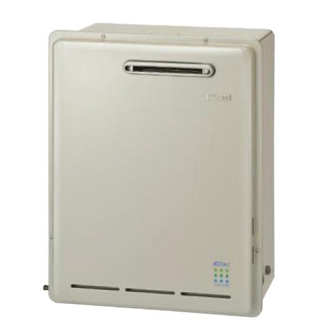 【RUX-E2000G】 《TKF》 リンナイ 給湯専用給湯器 エコジョーズ 屋外据置型 ωα0