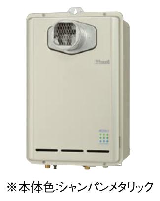 【RUX-E2403T】 《TKF》 リンナイ 給湯専用ガス給湯器 24号 PS扉内設置型/前排気 エコジョーズ ωα0