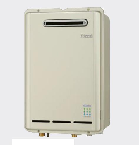 【RUX-E2013W】 《TKF》 リンナイ 給湯専用ガス給湯器 20号 屋外壁掛型 エコジョーズ ωα0