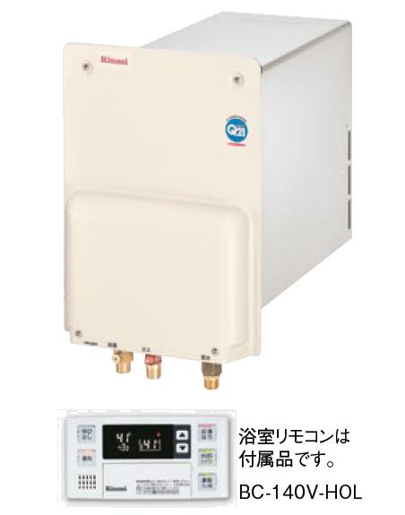 【RUX-HV161L-E】 《TKF》 リンナイ 給湯専用ガス給湯器 16号 従来型 壁組込設置型 ωα0
