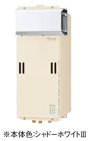 【RUX-SE1600A】 《TKF》 リンナイ 給湯専用ガス給湯器 16号 アルコーブ設置型 エコジョーズ ωα0