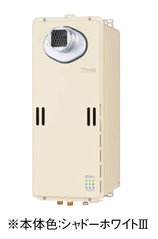 【RUX-SE2010T】 《TKF》 リンナイ 給湯専用ガス給湯器 20号 PS扉内設置型/前排気 エコジョーズ ωα0