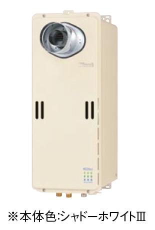 【RUX-SE1610T-L】 《TKF》 リンナイ 給湯専用給湯器 PS扉内設置型/PS延長前排気型 スリムタイプ ωα0