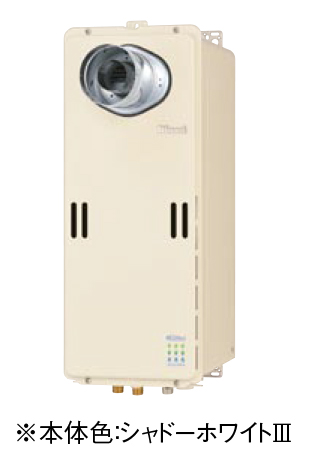 【RUX-SE2010T-L】 《TKF》 リンナイ 給湯専用給湯器 PS扉内設置型/PS延長前排気型 スリムタイプ ωα0