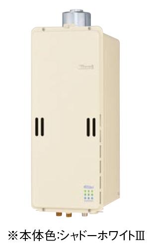 【RUX-SE2000U】 《TKF》 リンナイ 給湯専用ガス給湯器 20号 PS扉内上方排気型 エコジョーズ ωα0