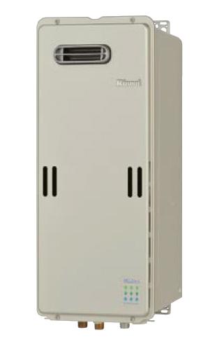 【RUX-SE1600W】 《TKF》 リンナイ 給湯専用給湯器 屋外壁掛型 スリムタイプ ωα0