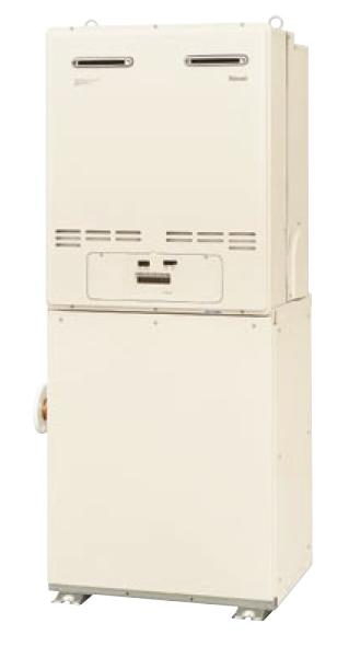 【RUXC-E5000MQD】 《TKF》 リンナイ 業務用給湯器 屋外据置型 ωα0