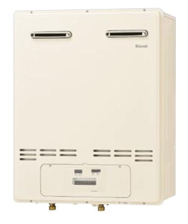 【RUXC-E5000MQW】 《TKF》 リンナイ 業務用給湯器 屋外壁掛型 ωα0, RELAX WORLD:2c59ee44 --- lovetime.jp
