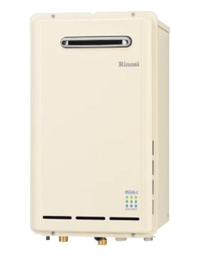 【RUXC-E2403W】 《TKF》 リンナイ 業務用ガス給湯器 24号 屋外壁掛型 エコジョーズ 給湯専用 ωα0