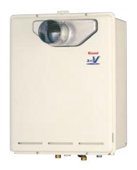 【RUXC-V3201T】 《TKF》 リンナイ 業務用ガス給湯器 32号 PS扉内設置型/前排気 従来型 給湯専用 ωα0