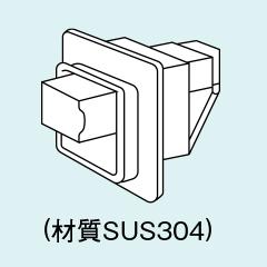 【S2-D-UN-200】 《TKF》 リンナイ ガスふろがま(BF式)関連部材 ωα0