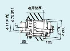 【TFW-110x75C-200】 《TKF》 リンナイ 給排気筒トップ ωα0