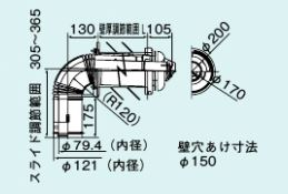【TFW-120x80C-200C(K)L】 《TKF》 リンナイ 給排気筒トップ(直排専用) ωα0