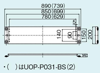 【UX-W031-BS(3)】 《TKF》 リンナイ 防振壁固定金具 ωα0