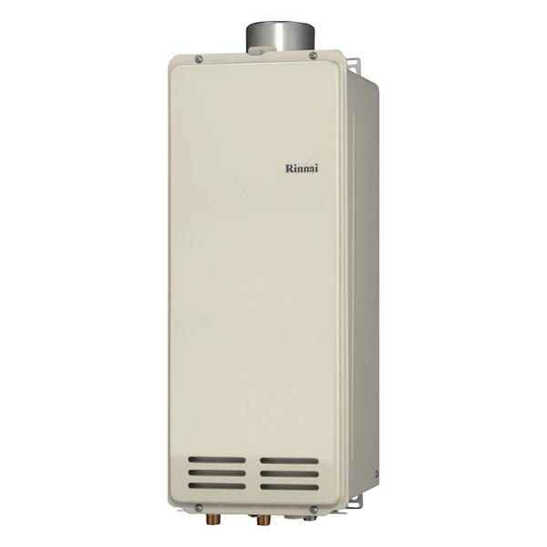 【RUX-VS2016U(A)-E】 《TKF》 リンナイ 給湯専用ガス給湯器 20号 PS扉内上方排気型 従来型 ωα0