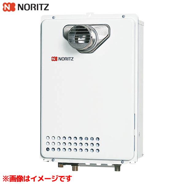 【GQ-1639WE-C-1】 《TKF》 ノーリツ ガス給湯器 給湯専用 PS扉内前方排気延長形 〔旧品番:GQ-1637WE-C〕 ωα0