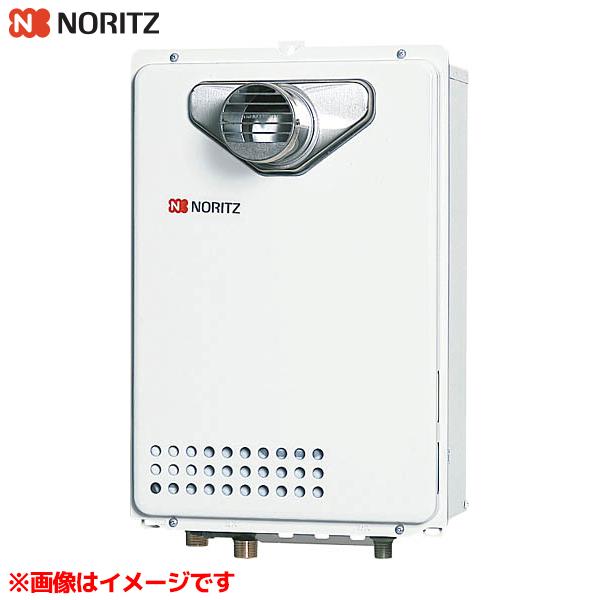 【GQ-2039WS-T-1】 《TKF》 ノーリツ ガス給湯器 給湯専用 PS扉内設置形 〔旧品番:GQ-2037WS-T〕 ωα0