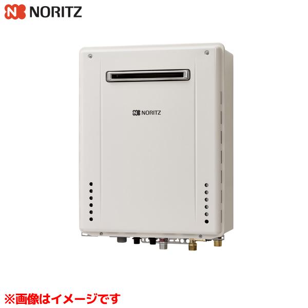 【GT-2460AWX-1】 《TKF》 ノーリツ ガスふろ給湯器 24号 フルオート 屋外壁掛型 〔旧品番:GT-2460AWX BL〕 ωα2