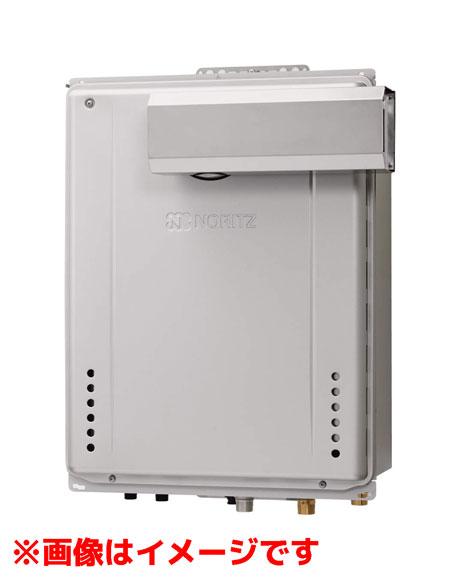 【GT-CP2462AWX-L BL】 《TKF》 ノーリツ 給湯器 24号 PSアルコーブ設置形 フルオート ωα0