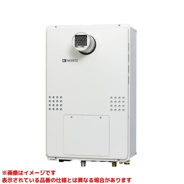GTH-C2460SAW-T BL 《TKF》 ノーリツ 評価 ガスふろ給湯暖房用熱源機 エコジョーズ 送料無料 激安 お買い得 キ゛フト オート 超高層対応 24号 PS扉内設置形 ωα1 1温度