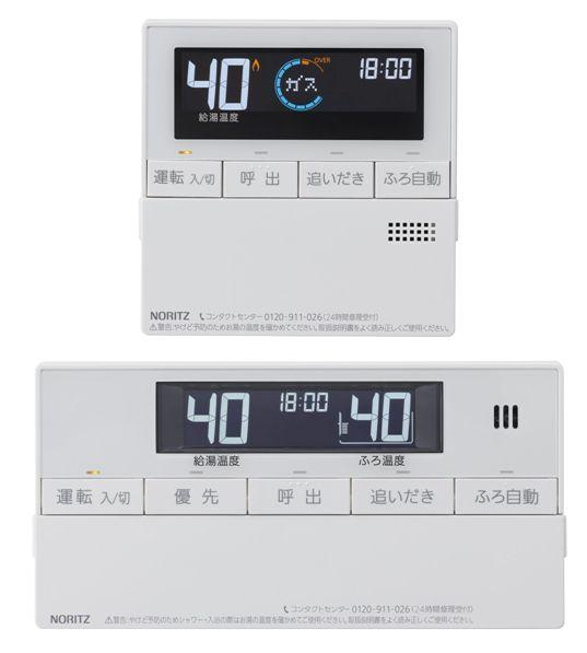 【RC-J161E マルチセット】 《TKF》 ノーリツ ガスふろ給湯器 マルチリモコンセット 標準タイプ マイクロバブル対応 〔RC-D161E 後継品〕 ωα0
