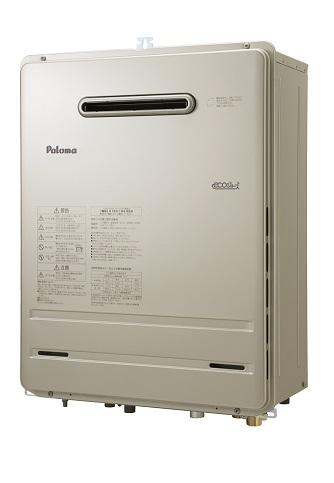 【FH-E207SAW】 《TKF》 パロマ ガスふろ給湯器 20号 エコジョーズ 屋外壁掛型 ωβ0