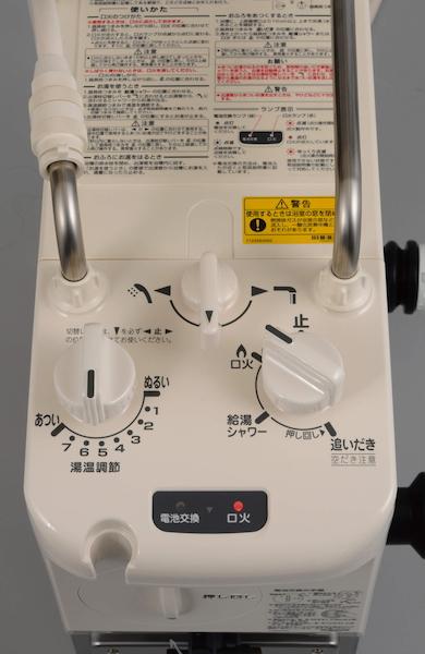 【RBF-A80S2N-FU-R-T】 《TKF》 リンナイ ガスふろがま 8.5号 一般用 前面給水・上面給湯 右循環 ストレート型 ωα0