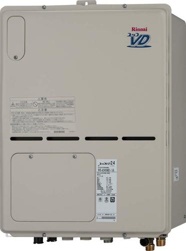【RVD-A2400AB2-1(A)】 《TKF》 リンナイ ガスふろ給湯暖房熱源機 24号 PS扉内後方排気型 従来型 フルオート ωα0