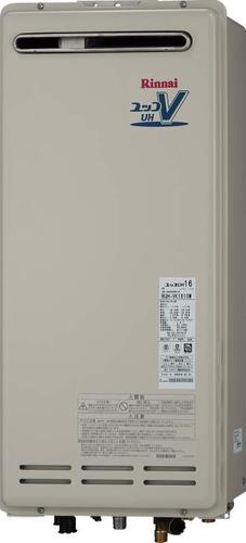 【RUH-VK1610A】 《TKF》 リンナイ 給湯暖房用熱源機 RUH-VK1610W [25-9062] ωα0