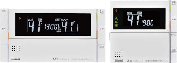 【MBC-320VC】 《TKF》 リンナイ マルチリモコン ボイス機能 インターホン付き ωα0