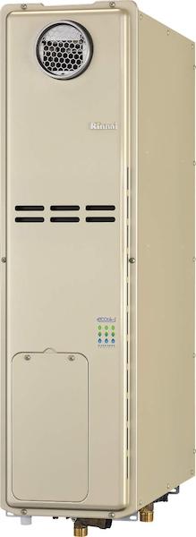 【RUFH-SE2406AW2-3】 《TKF》 リンナイ ガスふろ給湯暖房熱源機 24号 屋外壁掛型 エコジョーズ フルオート スリムタイプ ωα0