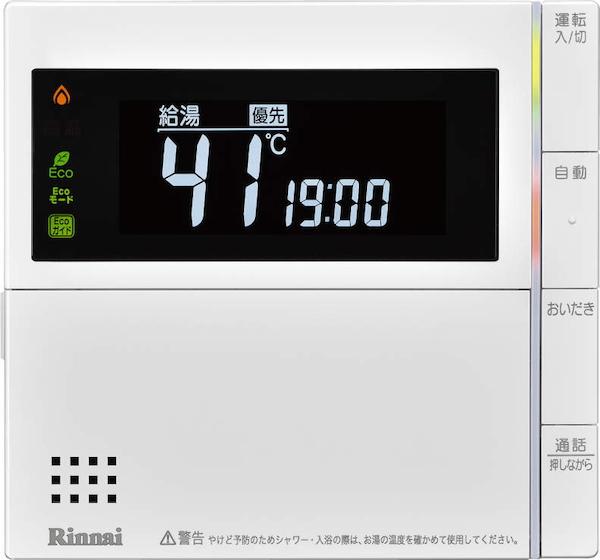 【MC-320VC-FL】 《TKF》 リンナイ 台所リモコン ωα0