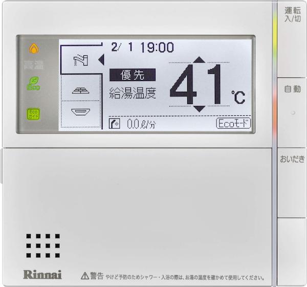 【MC-302V(A)-FL】 《TKF》 リンナイ 台所リモコン ωα0