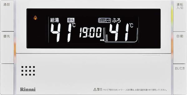 【MBC-304VC-FL】 《TKF》 リンナイ マルチリモコン ボイス機能 インターホン付き ωα0