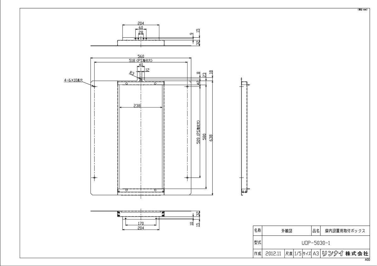 【RUF-SE1615SAT-L-T】 《TKF》 リンナイ ガスふろ給湯器 16号 PS扉内設置型/延長前排気 エコジョーズ オート スリムタイプ ωα0