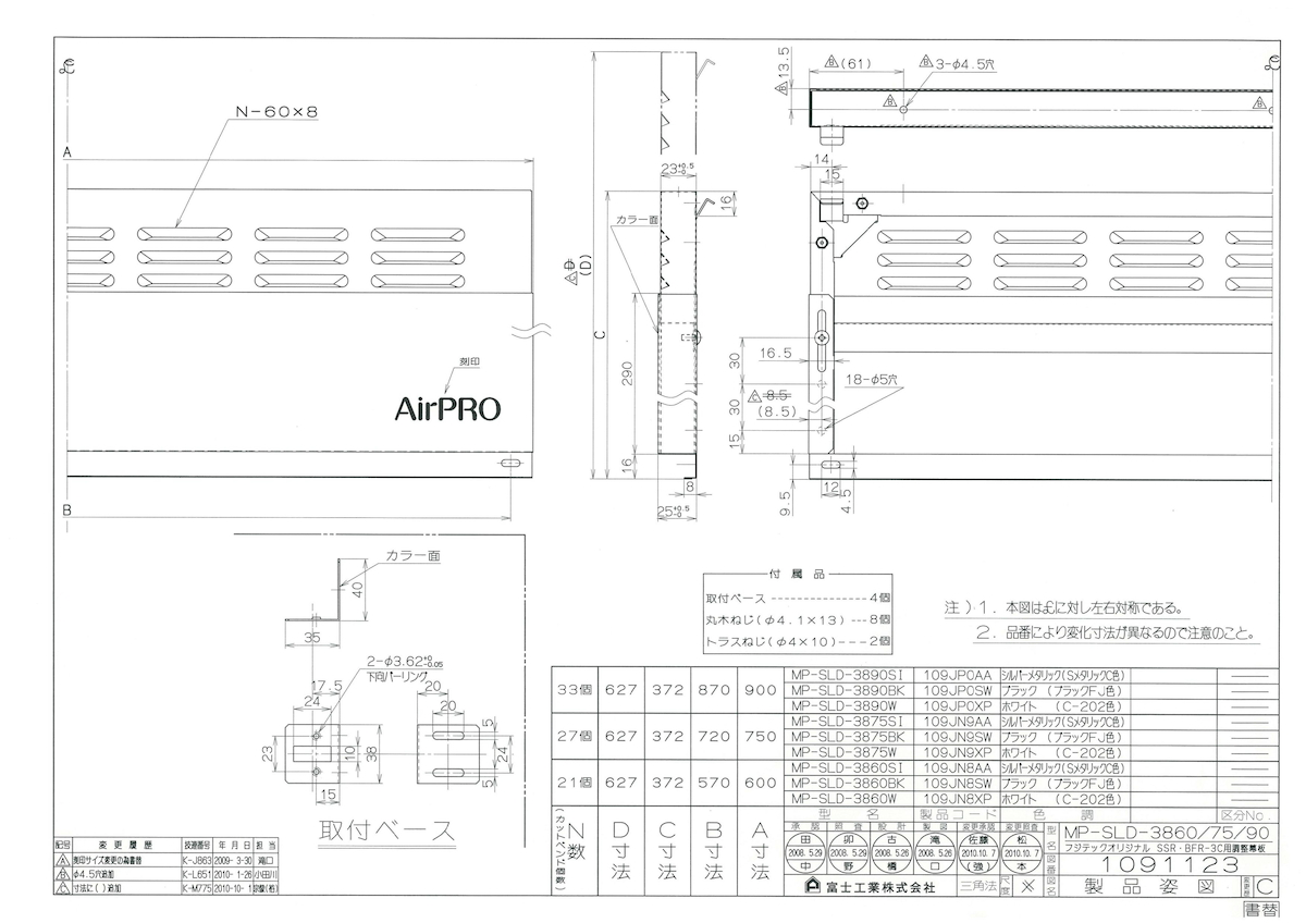【MP-SLD-3860BK】 《TKF》 リンナイ オプション品 MP-SLD [41-9935] ωα0