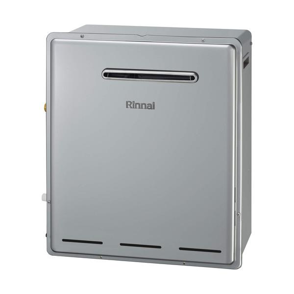 【RFS-E2008A(B)】 《TKF》 リンナイ ガスふろ給湯器 20号 屋外壁掛型 エコジョーズ フルオート 浴槽隣接設置型 ωα0