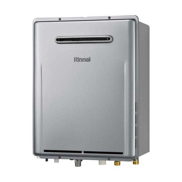 【RUF-E2006SAW-TS】 《TKF》 リンナイ ガスふろ給湯器 20号 屋外壁掛型 エコジョーズ オート ωα0