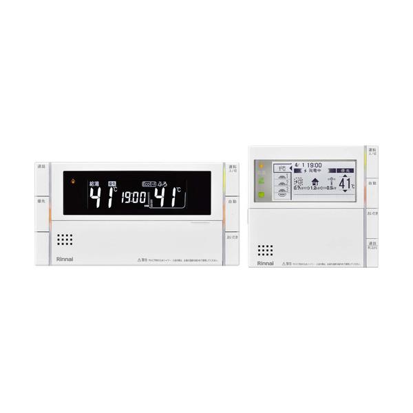 【MBC-306VC-FL】 《TKF》 リンナイ マルチリモコン ボイス機能 インターホン付き ωα0